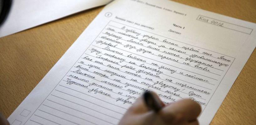 Корреспондент портала ВТамбове написал Всероссийскую проверочную работу по русскому языку