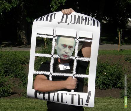 """Тамбовские оппозиционеры вопреки запрету властей провели митинг возле """"Зои"""""""