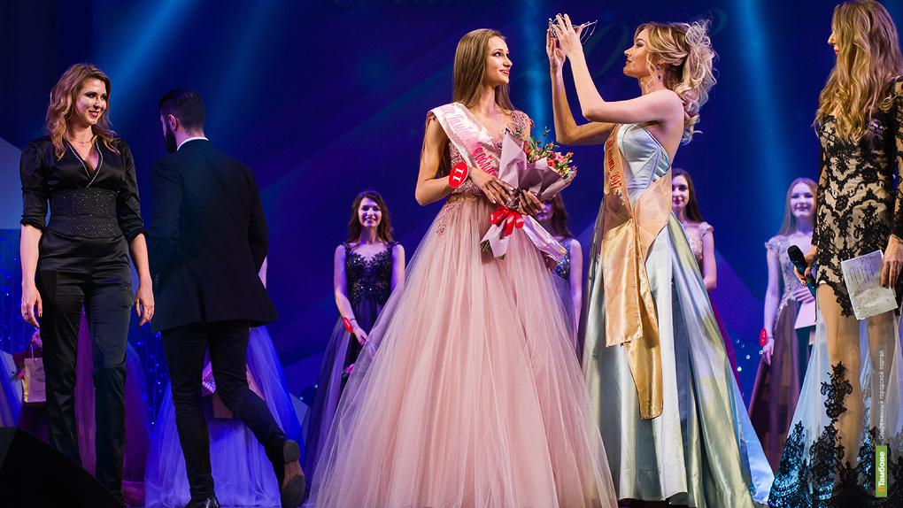 В Драмтеатре определили победительницу конкурса «Мисс Тамбовская область-2018»