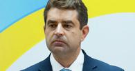 Передумали: Киев отказался признавать ДНР и ЛНР