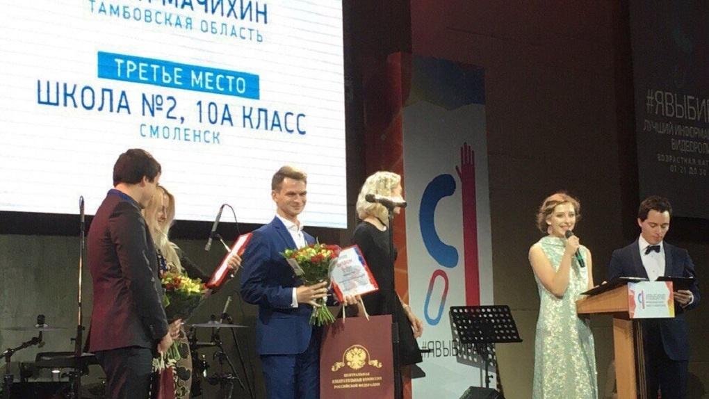 Ролик тамбовчан в главной роли с главой облизбиркома занял призовое место на всероссийском конкурсе