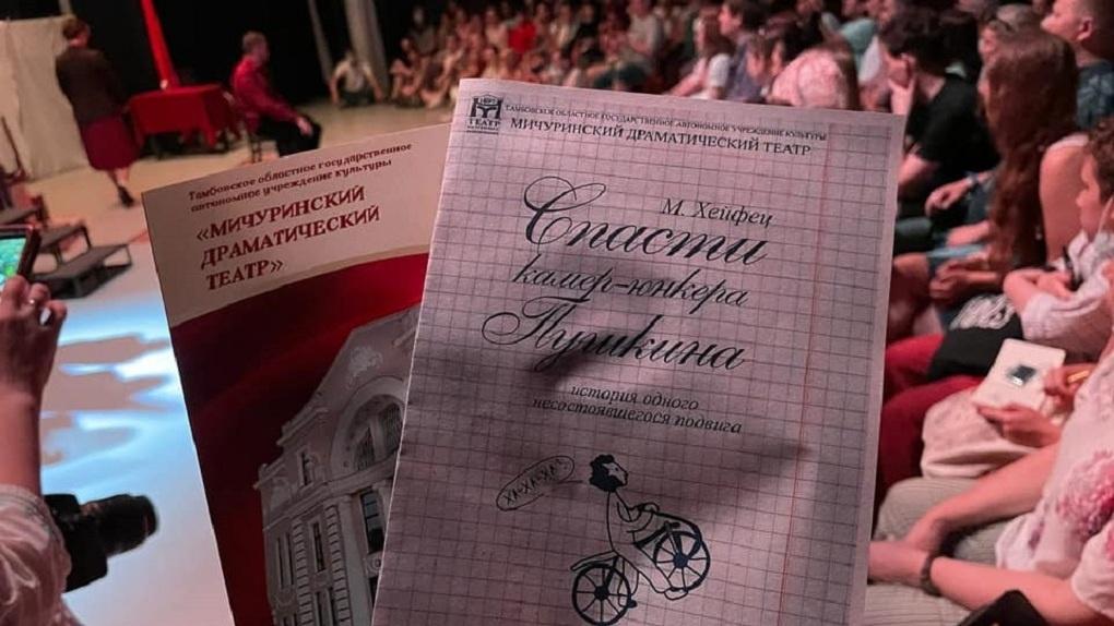 Мичуринский театр стал лауреатом второй степени на международном фестивале