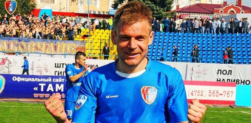 Полузащитник ФК «Тамбов» стал одним из лучших по версии ФНЛ