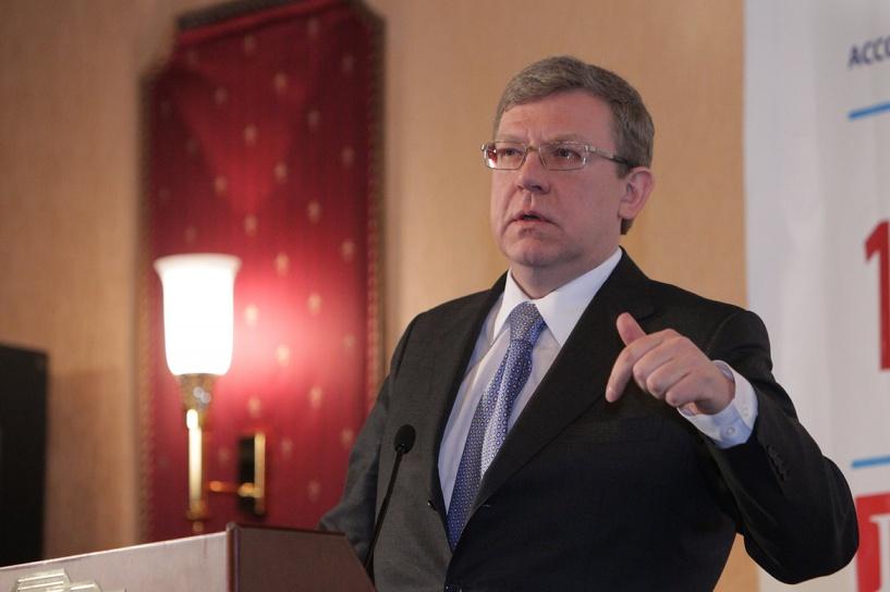 Алексей Кудрин: доверие к рублю вернется лишь через 10 лет