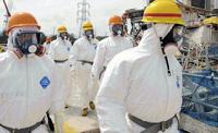 В японской рыбе нашли радиоактивный цезий