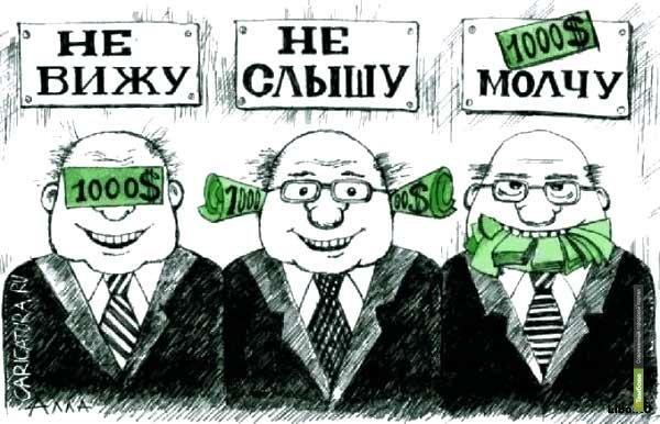 Образование - самая коррумпированная сфера на Тамбовщине