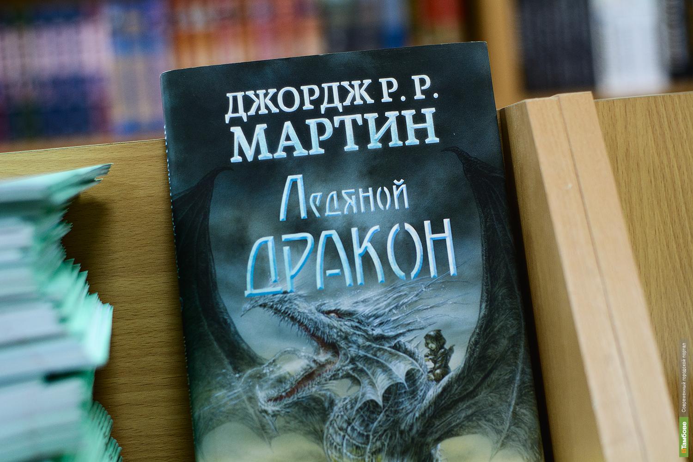 Кетамин Куплю Нижний Новгород Психоделики Опт Орел