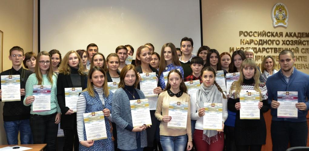 В Тамбовском филиале РАНХиГС подвели итоги Всероссийского конкурса перевода