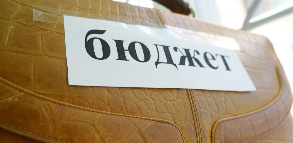 Дефицит регионального бюджета удалось сократить на 391 миллион рублей