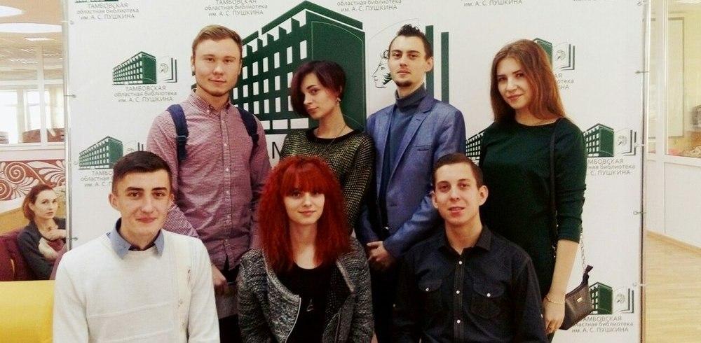 Студенты Тамбовского филиала РАНХиГС стали участниками Всероссийского тестирования по истории Отечества
