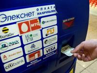 В России могут отменить комиссию за плату в терминалах