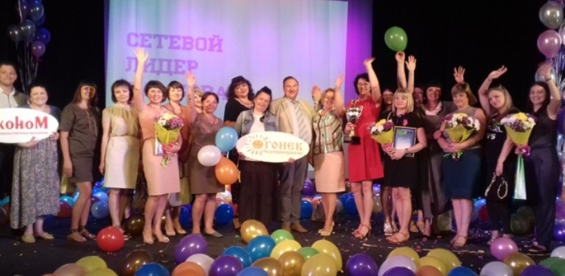 В Тамбове впервые прошел конкурс «Сетевой лидер»