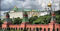 Standard & Poors понизил суверенный рейтинг России