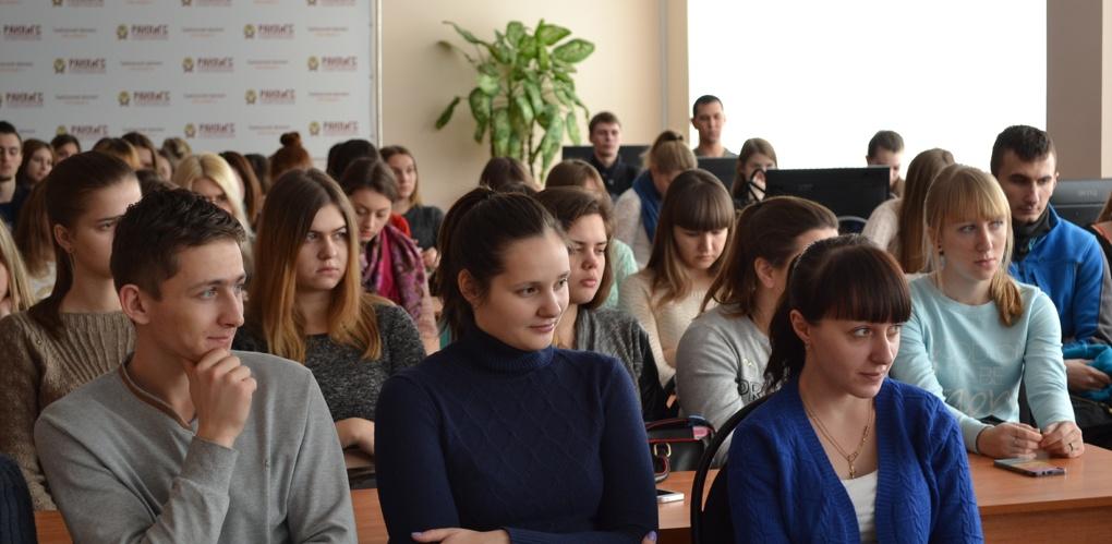 В Президентской академии состоялся разговор о тарифах на услуги ЖКХ
