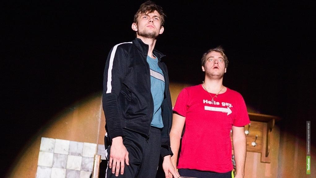 Гостевой спектакль «Сиротливый запад» закрыл фестиваль молодёжных театров