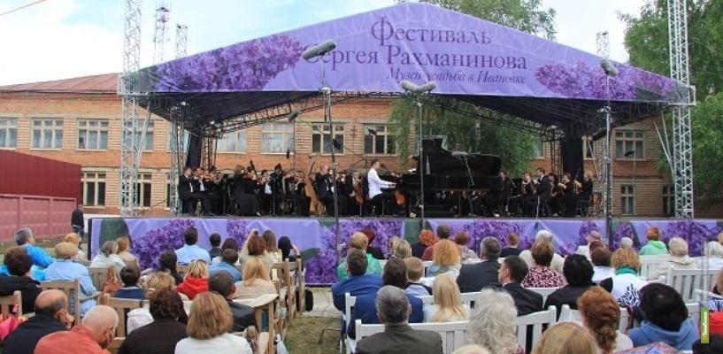 На Рахманиновском фестивале выступит музыкант из Великобритании