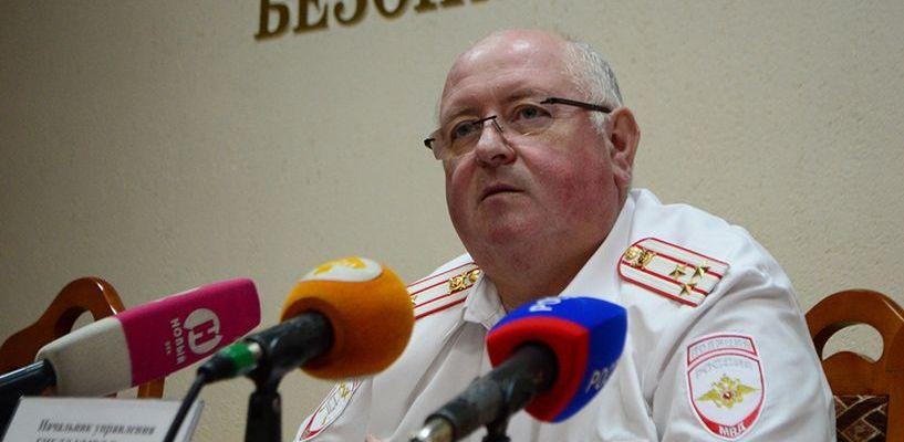 В региональном УГИБДД новый начальник