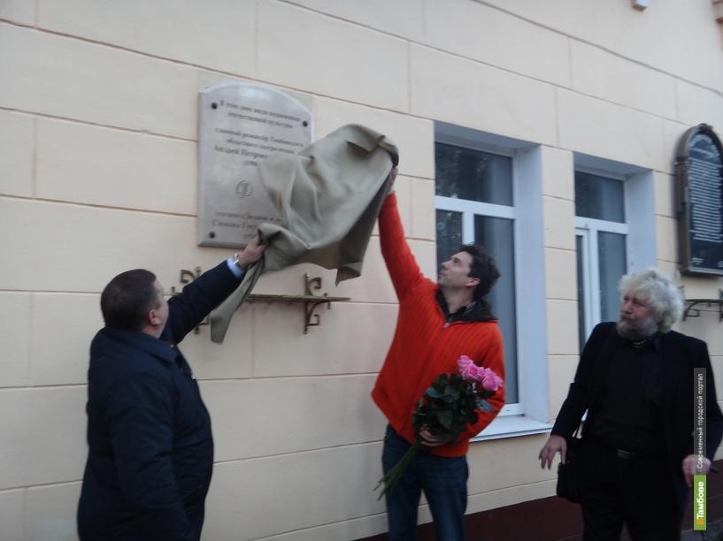 Переименовывать улицы в Тамбове будут под присмотром историков