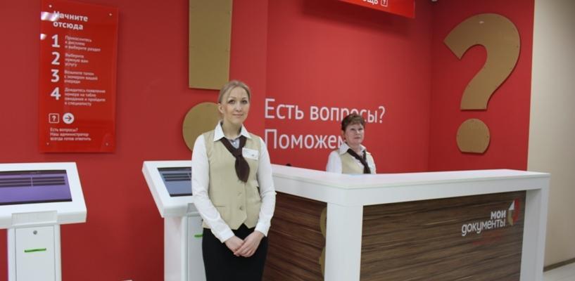 Большинство тамбовчан удовлетворены работой сотрудников МФЦ