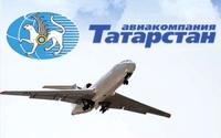 Авиакомпанию «Татарстан» лишат лицензии под Новый год