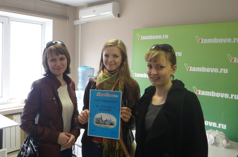 Тамбовчанка выиграла путешествие по Казани