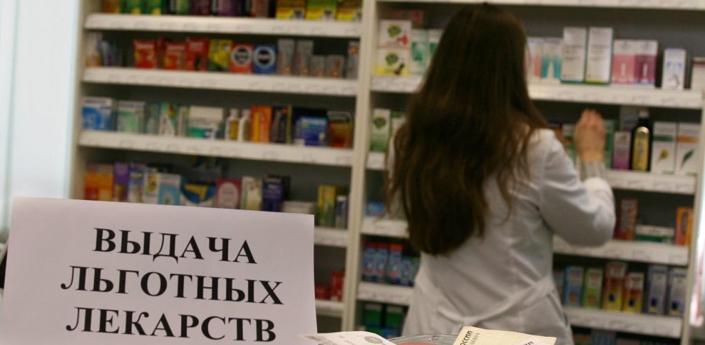 Диабет лекарств нет в аптеках