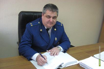 В Петровском районе сменился прокурор