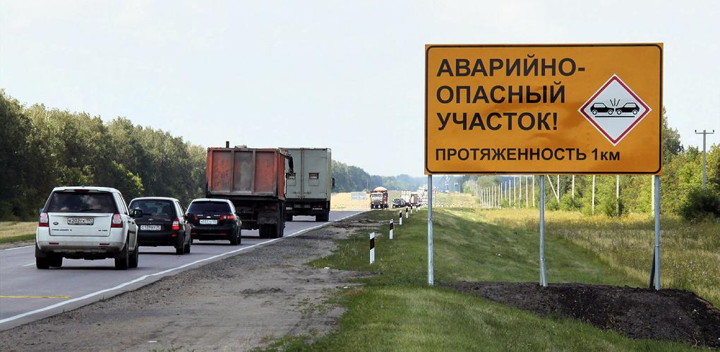 Прокуратура назвала самые опасные дороги нашего региона