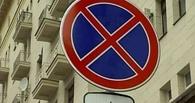 Тамбовчанам запретят парковаться на Комсомольской площади