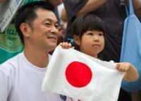 Россия задружилась с Японией и упростила визовый режим