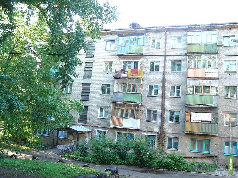 Самую дешевую квартиру Москвы оценили в 3,6 миллиона рублей