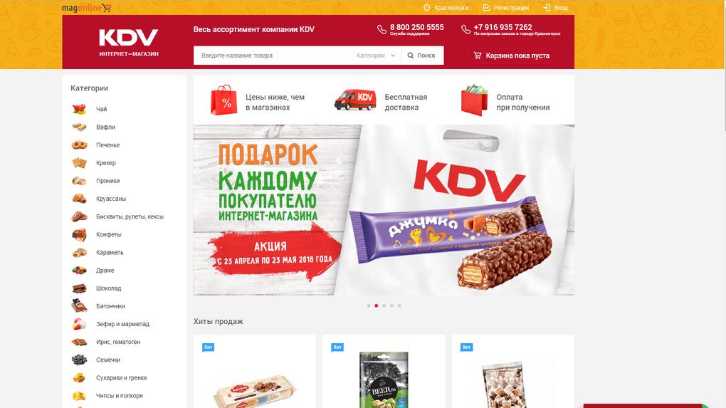 fa36be022a36 Вкусно, удобно и дешевле, чем в магазинах - Новости - vtambove.ru