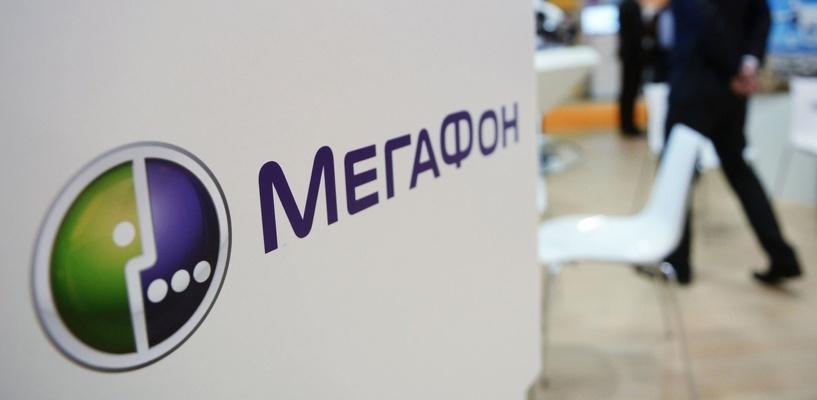 «МегаФон» настроит безналичную оплату проезда в пассажирском транспорте