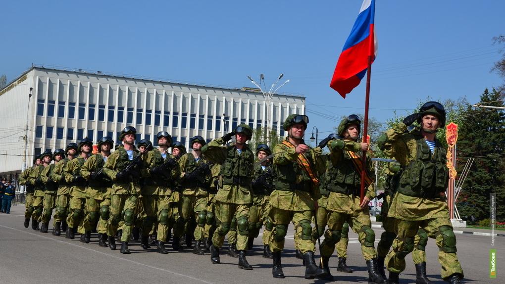 Парад Победы в Тамбове в этом году впервые пройдет с участием юнармейцев