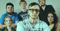 Тамбовская группа «Операция Пластилин» записывает новый альбом