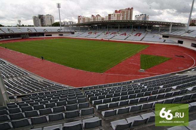 А что с реконструкцией? Новые стадионы для ЧМ-2018 подорожают на четверть