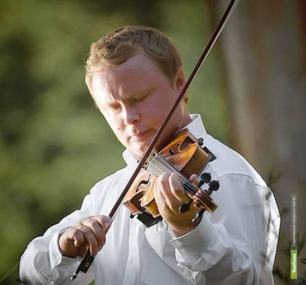 Перед тамбовчанами выступит именитый скрипач