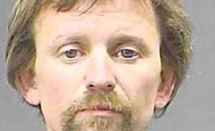 Американец попал в тюрьму за выстрел в собственную машину