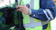 Автоинспекторы продолжают отлавливать водителей, предпочитающих «скрываться в тени»