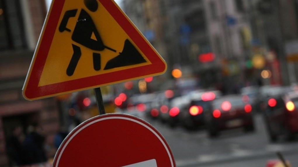 Из-за аварии на коллекторе ограничили движение на улице 2-й Высотной