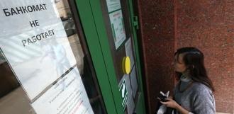 Россияне не опасаются делать вклады в банках