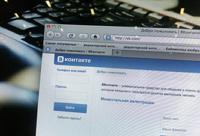 «ВКонтакте» будет размещать легальные музыкальные клипы