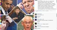 Рамзан Кадыров создал свой санкционный список с Обамой и Эштон