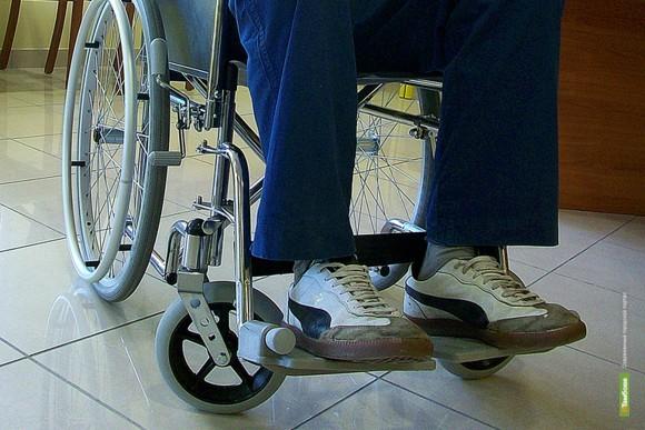 Тамбовские власти трудоустроят тысячу инвалидов