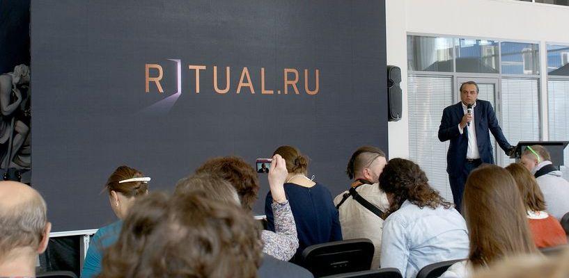 В стране заработает единый номер ритуальной помощи
