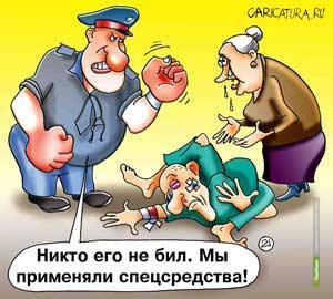 Тамбовского полицейского осудили за превышение должностных полномочий