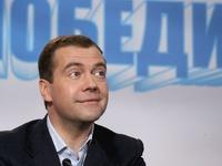 Медведев возглавит российскую делегацию на Олимпиаде в Лондоне