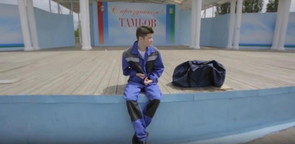 В Тамбове побывал «Секретный миллионер»: в эфир программа выйдет в ноябре