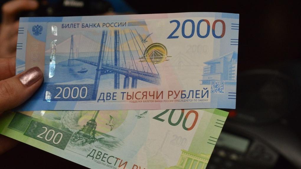 В магазин с одной купюрой: банкноты 200 и 2000 рублей становятся популярнее у тамбовчан