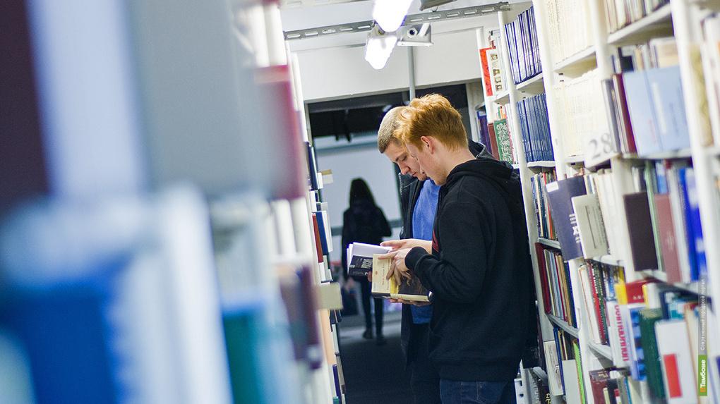 «Магия книги». Пушкинская библиотека работала до полуночи